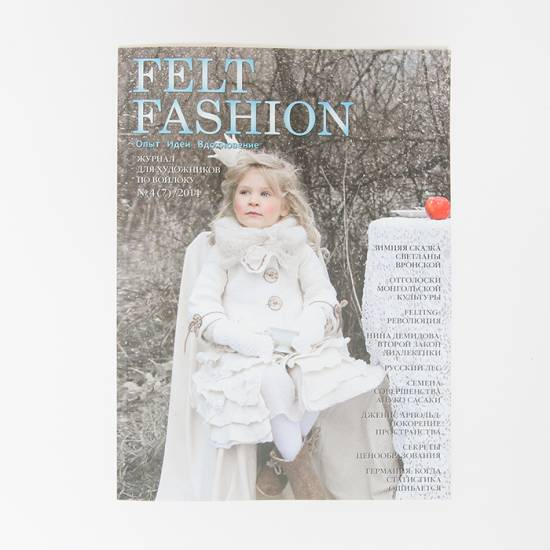 Immagine di TEMPORARY - Numeri Arretrati: Felt Fashion Felt Fashion n.4 7/2014