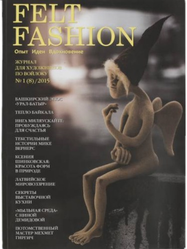 TEMPORARY - Back issue: Felt Fashion